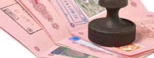 El visado de negocios en Eslovaquia